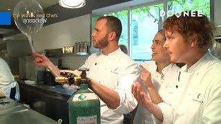 World's Best Chefs สุดยอดเชฟ l ตัวอย่างสารคดี