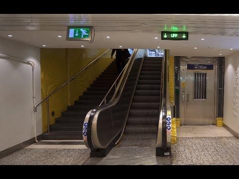 Sweden, Stockholm, Hötorget metro station, all exits, 9X escalator , 3X elevator