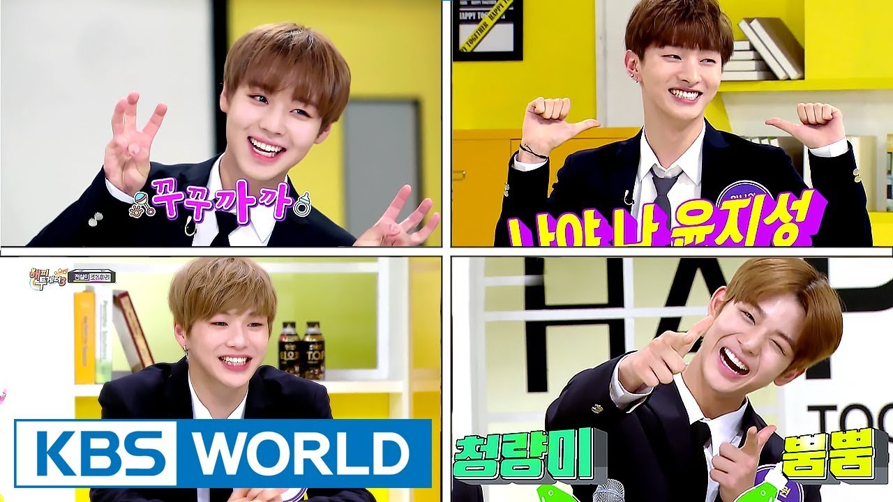 Happy Together Wanna One Special Part 1 Eng 2017 08 10 Youtube