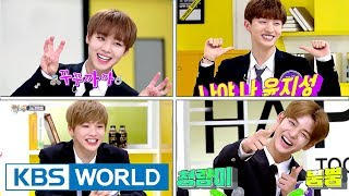 Video Happy Together – Wanna One Special Part.1 [ENG/2017.08.10] download MP3, 3GP, MP4, WEBM, AVI, FLV Oktober 2017