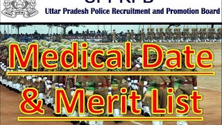UP Police 2015-16|| Merit Bharti || Medical Date || Final Merit List || 100% proved ( *Updated*)