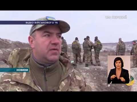 UA:Перший: Минулої ночі проросійські бойовики обстріляли околиці Авдіївки
