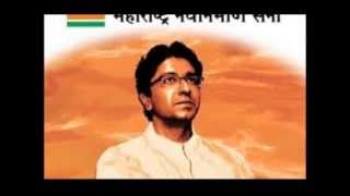 Raj Thackeray Latest_ 2014 Vidhansabha Election Campaign by Vishal Holkar