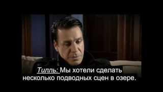 Rammstein - Making of Mutter (русские субтитры)