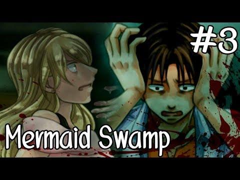 ตายห่านให้หมดด ด  !!  - Mermaid Swamp (Remake) #3  ( Horror RPG Maker)