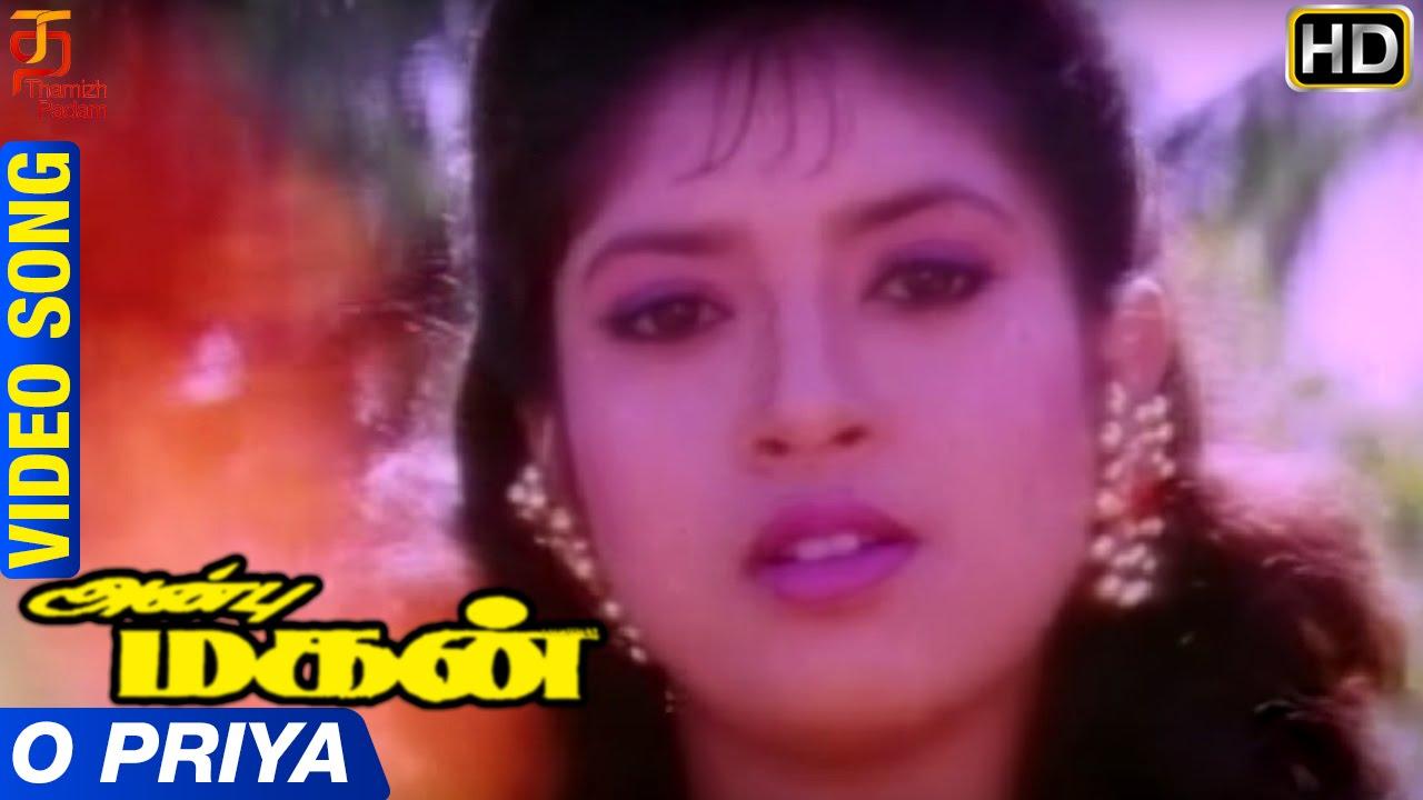 Download Oh Priya Priya Song from Idhayathai Thirudathe