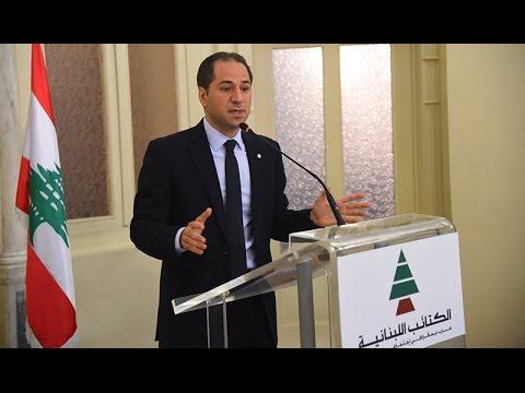 "Kataeb's Samy Gemayel launches ""Project Lebanon"""