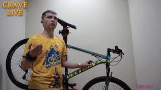 Обзор велосипеда VELTORY 217 (2019)