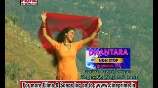 PROMO : Dil Dhak Dhak Karta Hai/Ghanshyam Paharia