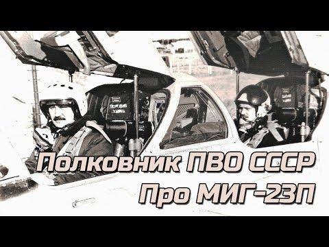 Полковник Ермек Сейтбатталов