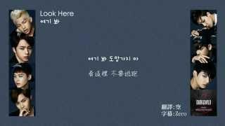 【韓中字】防彈少年團 (BTS) - Look Here (여기 봐)