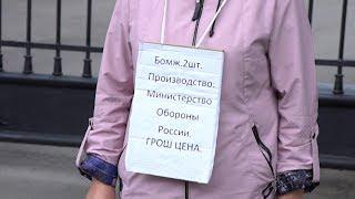 """""""Новости НТН 24"""" 21.10.19"""