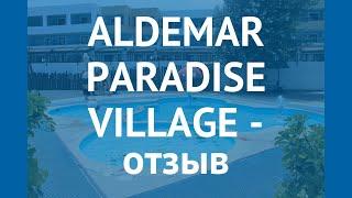 ALDEMAR PARADISE VILLAGE 5 Греция Родос отзывы – отель АЛЬДЕМАР ПАРАДИЗ ВИЛЛАДЖ 5 Родос отзывы видео