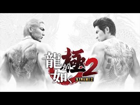 The Yakuza Series: A Discussion Analysis and Introduction ft. DieCobros (Miles)