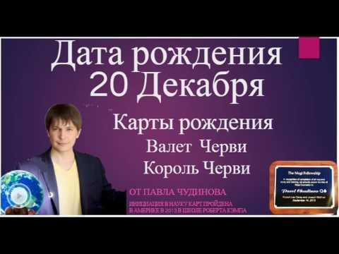 Семейный кодекс Российской Федерации (с изменениями на 1