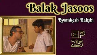 Byomkesh Bakshi: Ep#25 - Balak Jasoos Thumb