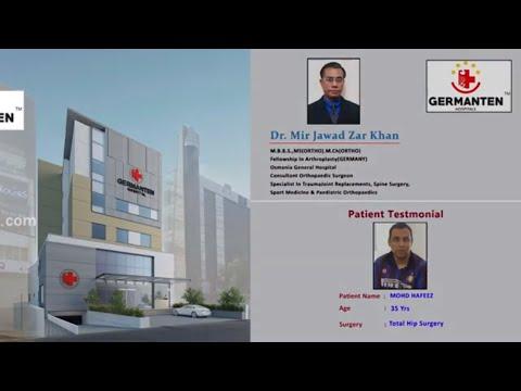 Best Hip Replacement Surgeon in Hyderabad |Germanten Hospital
