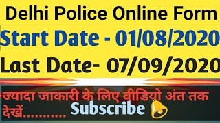 Delhi Police Notification out | Apply now | Full Notification in Description