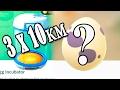 3 яйца по 10 км Юбилейный 100 й выпуск Покемон Го mp3