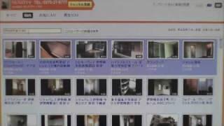 らじなびTV で☆ 物件検索 ☆ 動画で室内内見 !! 【検索方法】 夢見るテレーズ 検索動画 18
