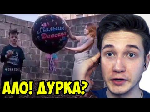 БЕРЕМЕННА В 13 тик ток | Даша Суднишникова | Забеременела В 13 от 10 летнего | Реакция на тик токи