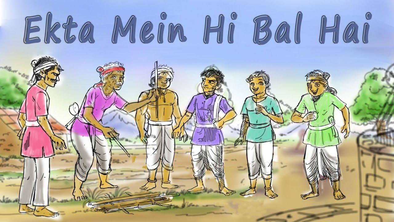 ekta me bal  ahmedabad, gujarat, india .