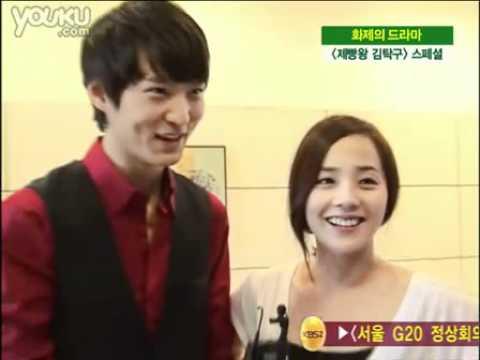 baker king joo won dating