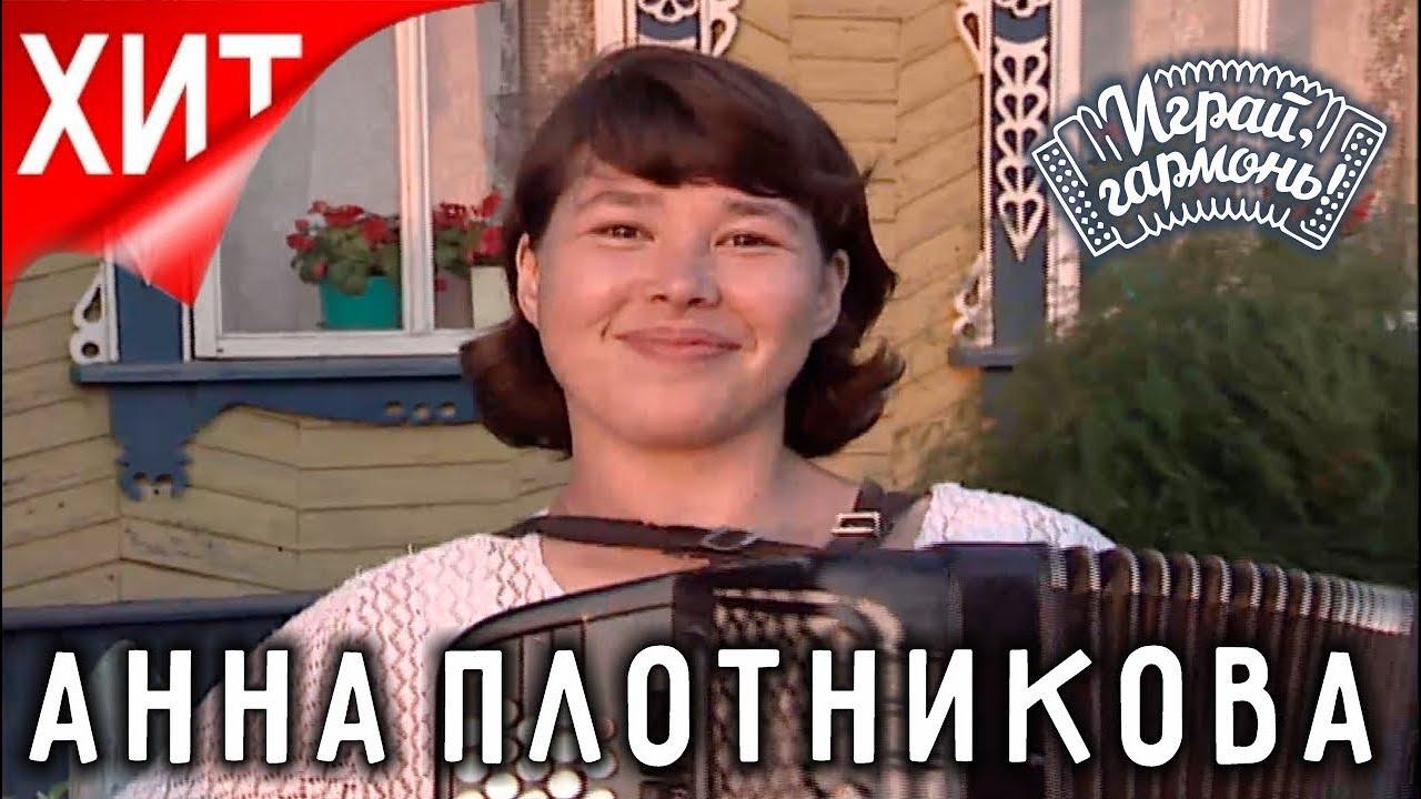 Анна Плотникова (г. Ижевск) | Любимые песни (на удмуртском и на русском языках)