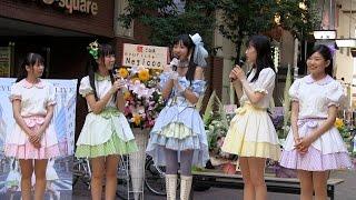2015.8.9 「30H りゅ~すとり~む」 グランドフィナーレ RYUTist ファー...