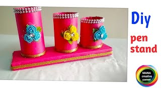 How to make easy pen stand/ pencil holder craft /Recycled Pringles can pencil stand craft