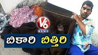 Bithiri Sathi Reveals His Assets | Satire On Political Leaders Assets | Teenmaar News | V6 News