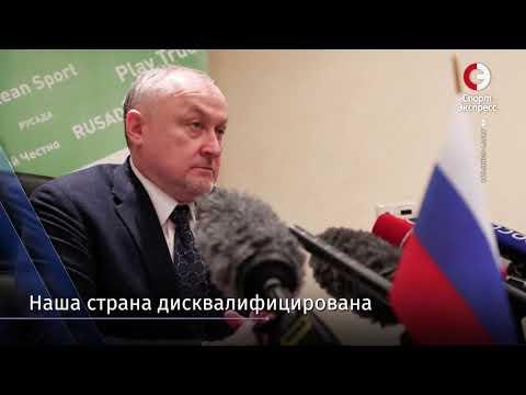 Россия по-прежнему без флага