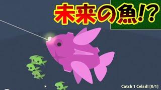 ファンネルを搭載した未来のロボット魚を一本釣り!! 猫ちゃんのサメ釣り生活再始…