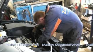 Ремонт рулевой рейки на Renault .Ремонт рулевой рейки на Renault в СПБ