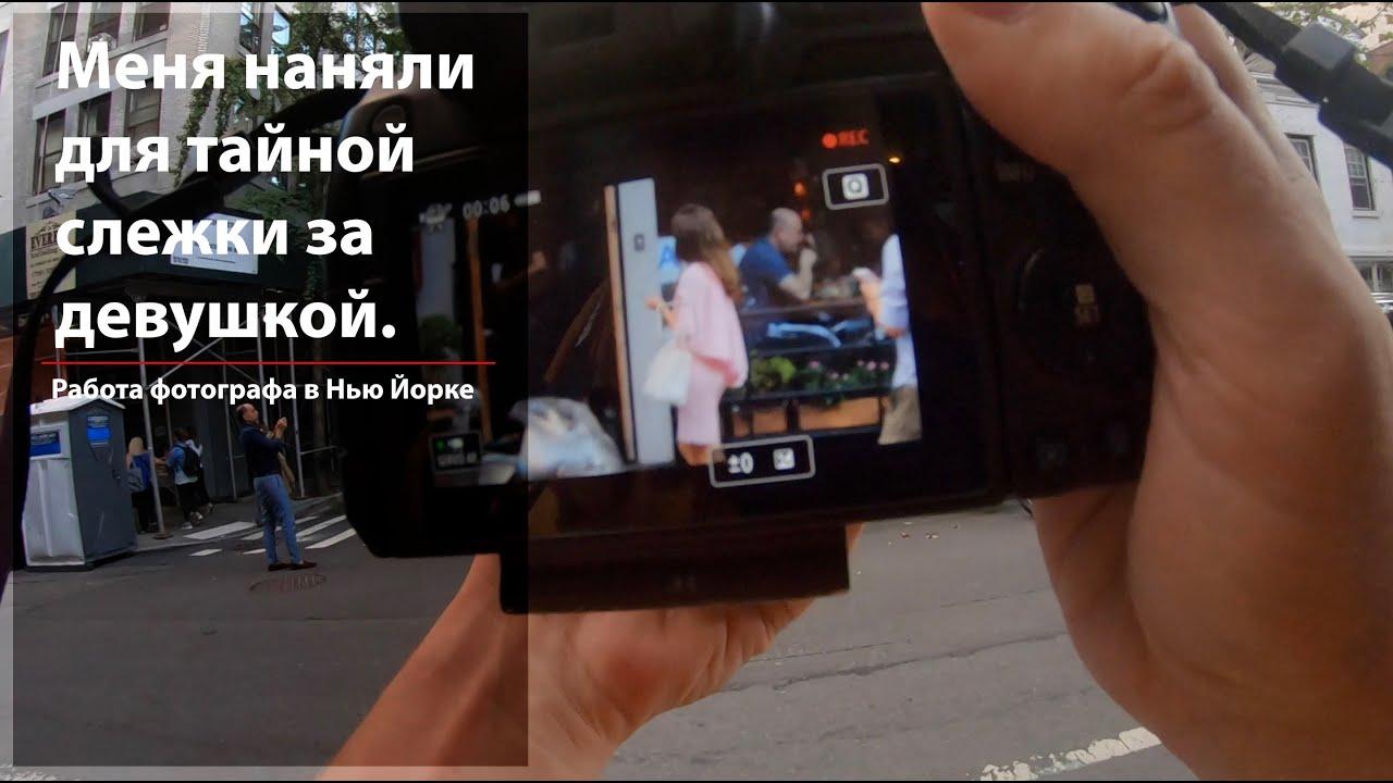 Видео работу девушек игорь паламарчук