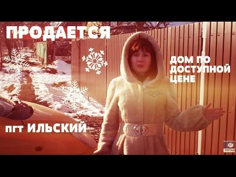 Видео Ремонт улиц краснодара