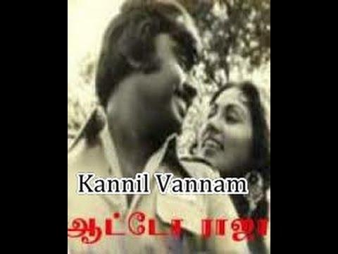 kannil-vannam-roja-poo-song-hd---auto-raja-movie-|-s-p-b-hits-love-songs