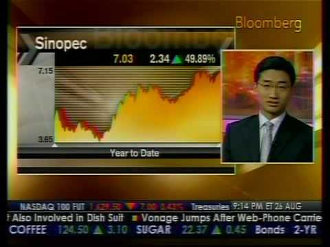 PetroChina Earnings Due - Bloomberg