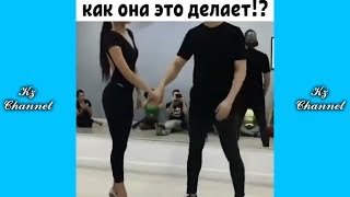 ЭТА ПАРА НЕРЕАЛЬНО КРУТО ТАНЦУЮТ | Самые Лучшие ПРИКОЛЫ И DUBSMASH танцы КАЗАХСТАН РОССИЯ #168