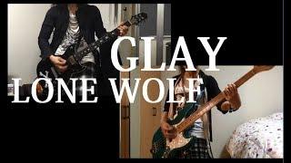 1年前の動画ですが、チャンネル削除のためこちらで再掲。 Guitar:HISAR...