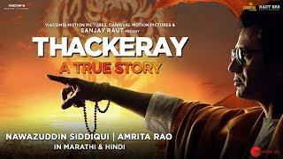 Thackeray | Nawazuddin Siddiqui, Amrita Rao | In Cinemas Tomorrow