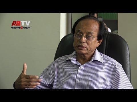 কৃষিতে আমরা অনেকদূর যাব । Mohammad Ismail । Chairman । Bangladesh Krishi Bank