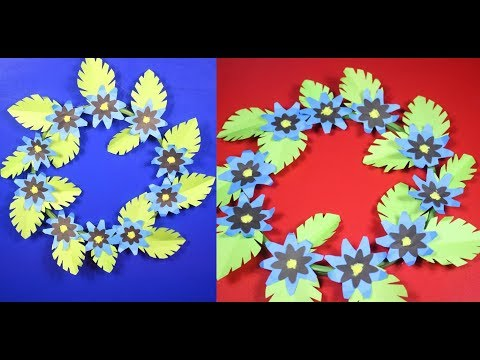 DIY Paper Flower Wall Hanging | Paper Wall Decoration | new Paper Craft Idea | New craft idea 2019