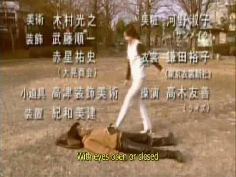 Kamen Rider Kuuga Ending Theme