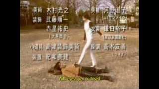 Kamen Rider Kuuga Ending Theme thumbnail