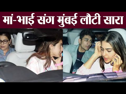 Sara Ali Khan returns from London vacations with Amrita Singh and Ibrahim Ali Khan | FilmiBeat Mp3