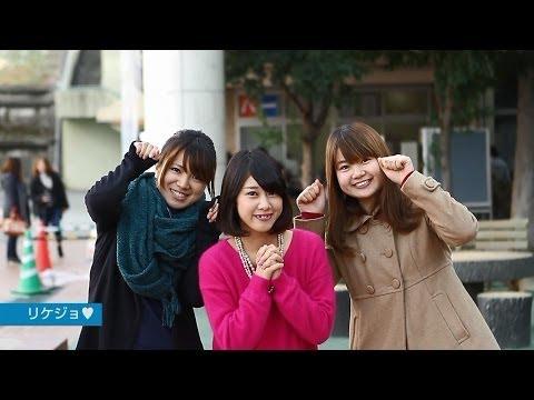 恋するフォーチュンクッキー 崇城大学 Ver. / AKB48