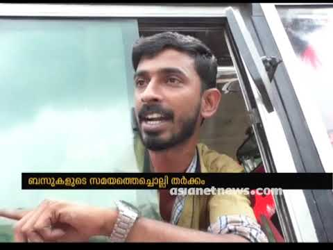 Conflict between private business workers in Malappuram Kondotty | FIR 11 OCT 2018