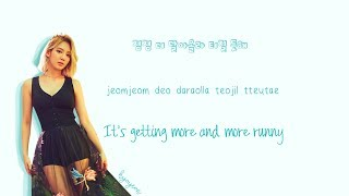 SNSD Oh GG Lil 39 Touch Lyrics 몰랐니 Han Rom Eng Color Coded