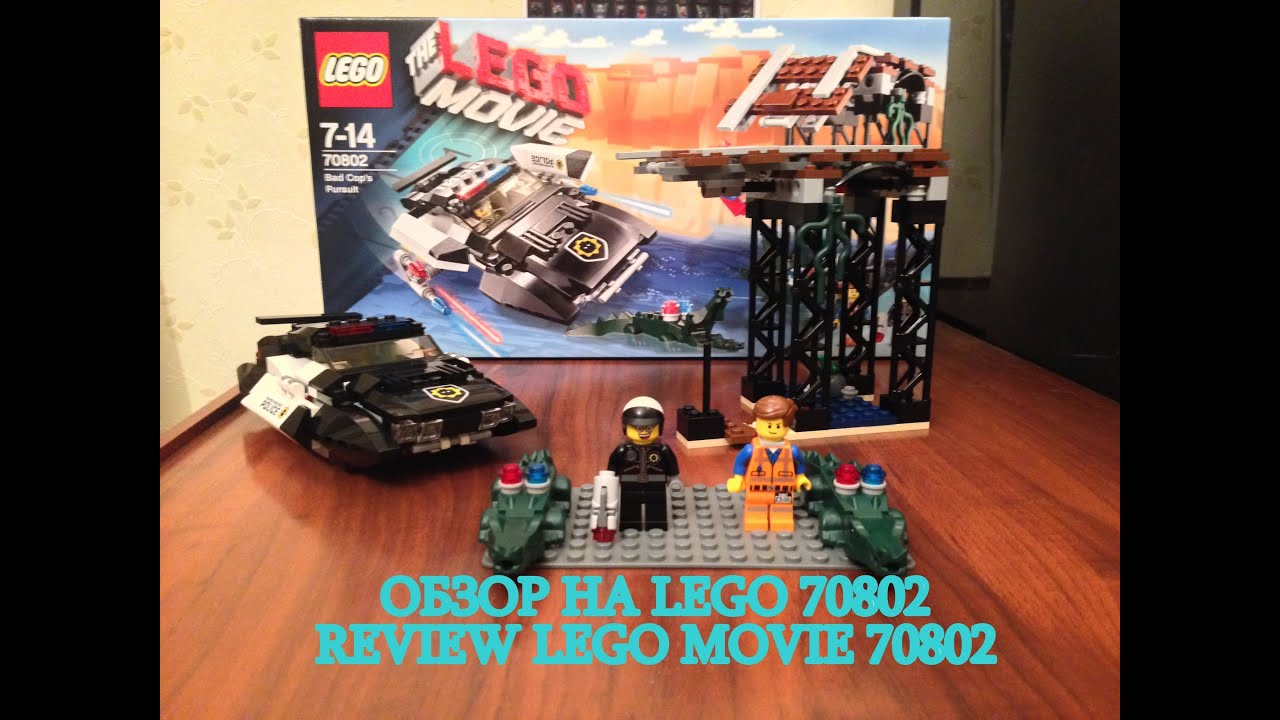 The Lego Movie 70802 Bad Cop S Pursuit Review Youtube